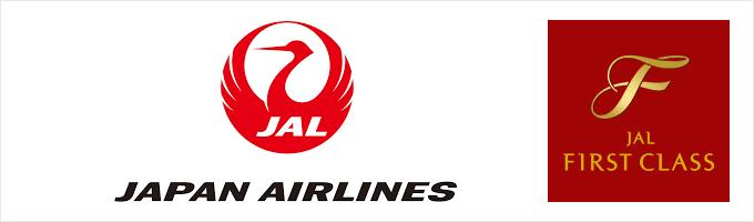 JAL 国際線ファーストクラスに搭載